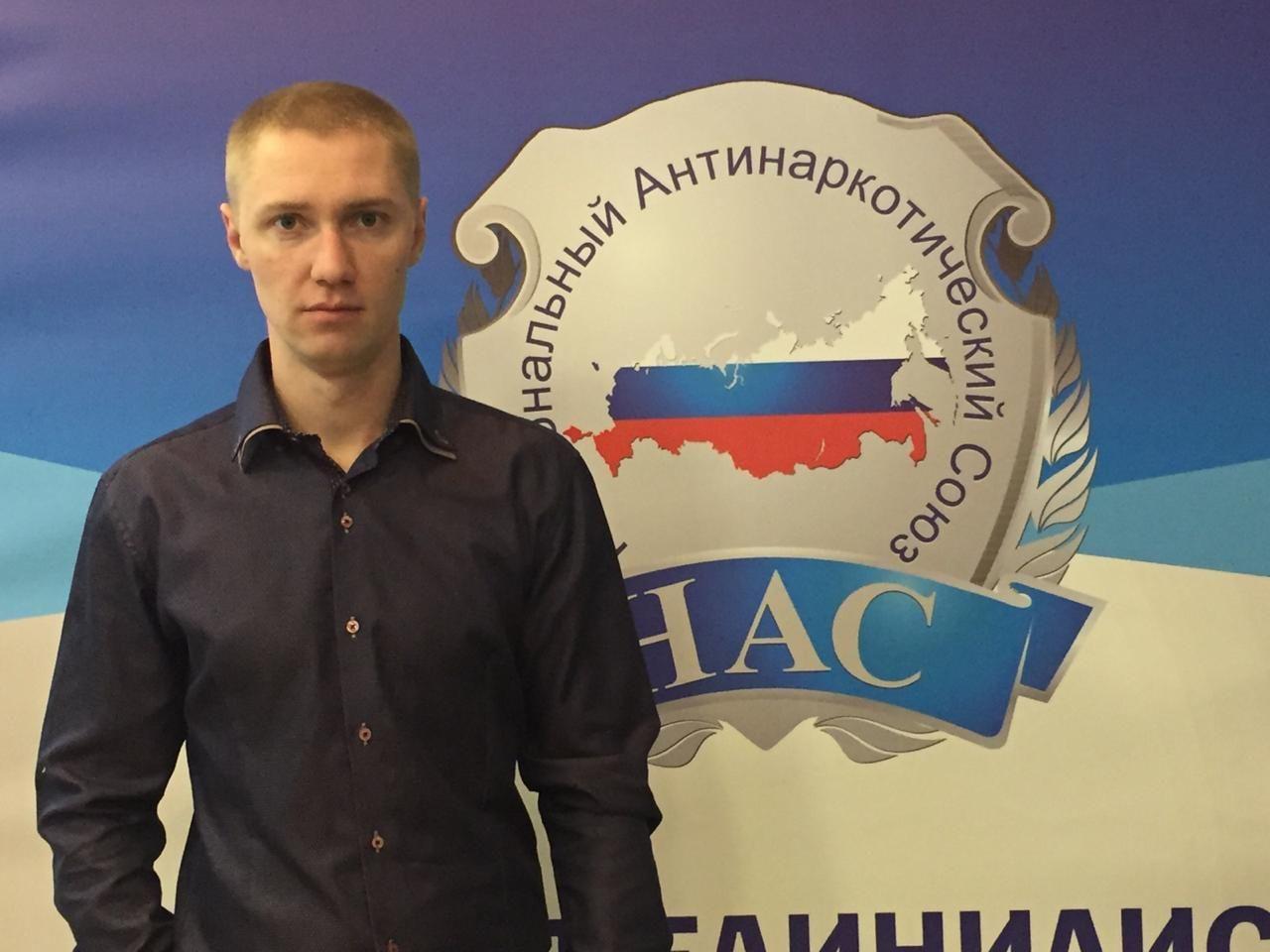РЦ Здоровье нации в Барнауле
