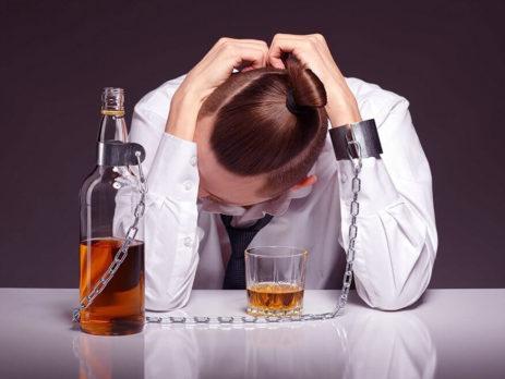 Алкоголизм-это серьёзная проблема